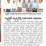 TS ASI- CME on Gastric Cancer 6th July 2019